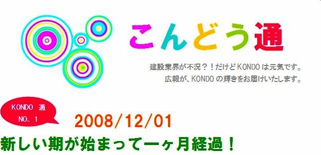 S-k201001.jpg