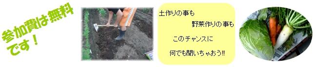 YBENNKYOKAI2.jpg